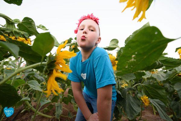 מרכז תמיכה ארצי לילדים חולי סרטן - עמותת רחשי לב